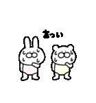 動く!毎日使える!可愛いウサギとクマ!(個別スタンプ:22)