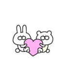動く!毎日使える!可愛いウサギとクマ!(個別スタンプ:24)