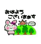 ちょ~便利![かおる]のスタンプ!(個別スタンプ:01)