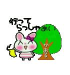 ちょ~便利![かおる]のスタンプ!(個別スタンプ:05)