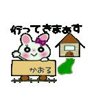 ちょ~便利![かおる]のスタンプ!(個別スタンプ:06)