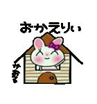 ちょ~便利![かおる]のスタンプ!(個別スタンプ:07)