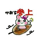 ちょ~便利![かおる]のスタンプ!(個別スタンプ:09)