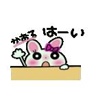 ちょ~便利![かおる]のスタンプ!(個別スタンプ:12)