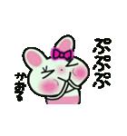 ちょ~便利![かおる]のスタンプ!(個別スタンプ:16)