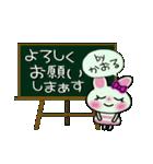 ちょ~便利![かおる]のスタンプ!(個別スタンプ:17)