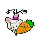 ちょ~便利![かおる]のスタンプ!(個別スタンプ:18)