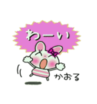 ちょ~便利![かおる]のスタンプ!(個別スタンプ:22)