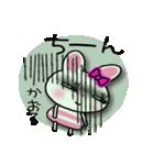 ちょ~便利![かおる]のスタンプ!(個別スタンプ:25)