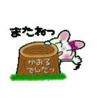 ちょ~便利![かおる]のスタンプ!(個別スタンプ:40)