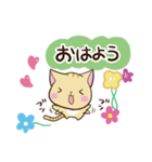 やさしいトラねこ(個別スタンプ:02)
