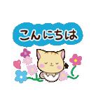 やさしいトラねこ(個別スタンプ:03)