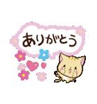 やさしいトラねこ(個別スタンプ:05)