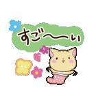 やさしいトラねこ(個別スタンプ:07)