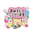 やさしいトラねこ(個別スタンプ:08)
