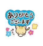 やさしいトラねこ(個別スタンプ:09)