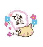 やさしいトラねこ(個別スタンプ:29)