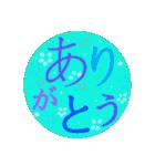 """伝えたい想いに花を添えて6 """"縁""""(個別スタンプ:1)"""