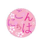 """伝えたい想いに花を添えて6 """"縁""""(個別スタンプ:02)"""