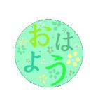 """伝えたい想いに花を添えて6 """"縁""""(個別スタンプ:3)"""