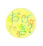 """伝えたい想いに花を添えて6 """"縁""""(個別スタンプ:4)"""