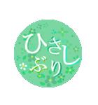 """伝えたい想いに花を添えて6 """"縁""""(個別スタンプ:07)"""