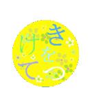 """伝えたい想いに花を添えて6 """"縁""""(個別スタンプ:08)"""