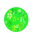 """伝えたい想いに花を添えて6 """"縁""""(個別スタンプ:10)"""