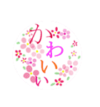"""伝えたい想いに花を添えて6 """"縁""""(個別スタンプ:12)"""