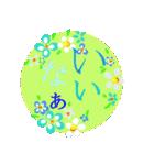 """伝えたい想いに花を添えて6 """"縁""""(個別スタンプ:13)"""