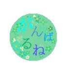 """伝えたい想いに花を添えて6 """"縁""""(個別スタンプ:14)"""