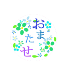 """伝えたい想いに花を添えて6 """"縁""""(個別スタンプ:15)"""