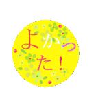 """伝えたい想いに花を添えて6 """"縁""""(個別スタンプ:17)"""