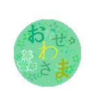 """伝えたい想いに花を添えて6 """"縁""""(個別スタンプ:18)"""