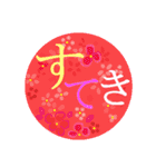 """伝えたい想いに花を添えて6 """"縁""""(個別スタンプ:19)"""