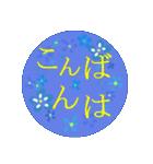 """伝えたい想いに花を添えて6 """"縁""""(個別スタンプ:20)"""