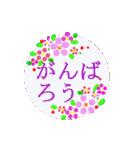 """伝えたい想いに花を添えて6 """"縁""""(個別スタンプ:21)"""