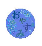 """伝えたい想いに花を添えて6 """"縁""""(個別スタンプ:22)"""