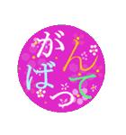 """伝えたい想いに花を添えて6 """"縁""""(個別スタンプ:23)"""