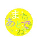 """伝えたい想いに花を添えて6 """"縁""""(個別スタンプ:24)"""