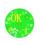 """伝えたい想いに花を添えて6 """"縁""""(個別スタンプ:26)"""