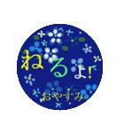 """伝えたい想いに花を添えて6 """"縁""""(個別スタンプ:28)"""