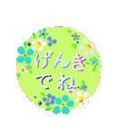 """伝えたい想いに花を添えて6 """"縁""""(個別スタンプ:29)"""
