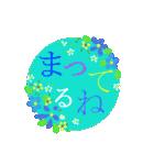 """伝えたい想いに花を添えて6 """"縁""""(個別スタンプ:30)"""
