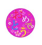 """伝えたい想いに花を添えて6 """"縁""""(個別スタンプ:31)"""