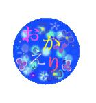 """伝えたい想いに花を添えて6 """"縁""""(個別スタンプ:32)"""