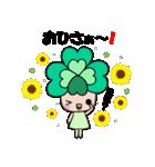 よつばちゃん!基本セット3(個別スタンプ:01)