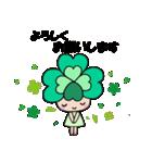 よつばちゃん!基本セット3(個別スタンプ:04)