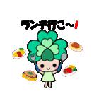 よつばちゃん!基本セット3(個別スタンプ:06)