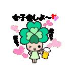 よつばちゃん!基本セット3(個別スタンプ:07)